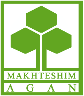 Verdon - Logo Makhteshim Agan