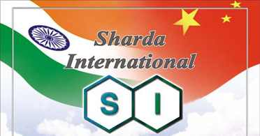 Verdon - Logo Sharda International